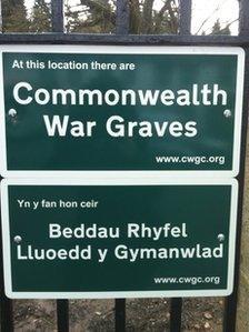 Mynwent y Gorllewin, Caerdydd