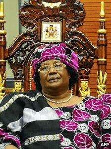 Joyce Banda, president of Malawi, at her inauguration