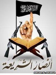 Ansar al-Sharia logo
