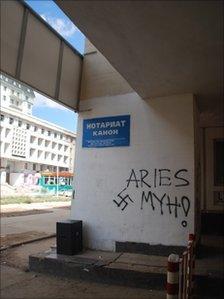 Swastika on wall in Ulan Bator