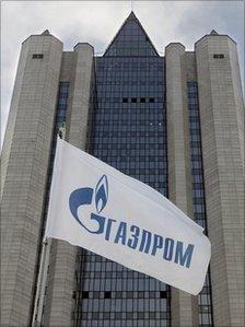 Russian natural gas monopoly giant Gazprom headquarters in Moscow