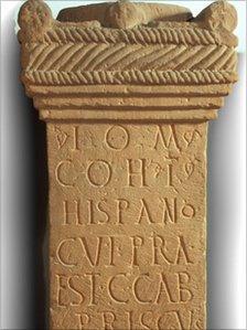 Roman altar at Senhouse Museum
