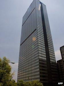 File photo of the Pemex Executive Tower in Mexico City