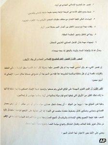 Letter said to be written by al-Qaeda in the Islamic Maghreb's Abdel Malek Droukdel. (14 February 2013)