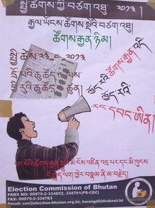 Bhutan's election commission has asked citizens to participate in polls