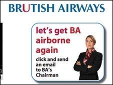 Screen grab of 'Brutish Airways' website