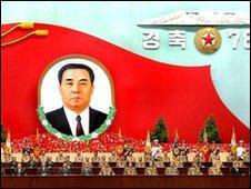 North Korean parliament meeting (file image)