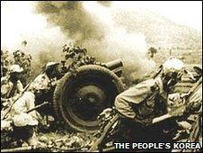 North Korean artillery unit