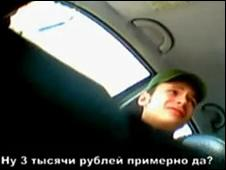 Still from Ilya Yashin video on internet