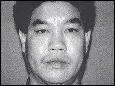 Phu Chan Luong
