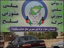 A banner advertising the peace jirga is seen in Kabul, 31 May 2010