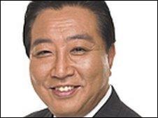 Yoshihiko Noda (photo from Democratic Party of Japan website)