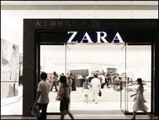 Zara outlet