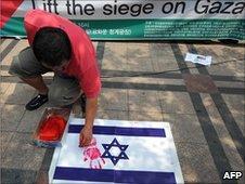 Protest outside Israeli embassy in Seoul 10.6.10
