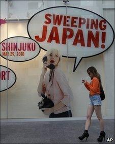 Tokyo shopping scene