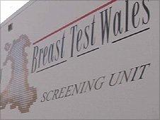 One of the old Breast Test Wales screening units
