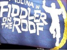 Fiddler on the Roof theatre sign