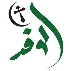 AL-Wafd logo