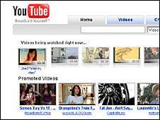You Tube screen shot