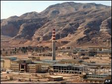 Aerial photo of Iran's Uranium Conversion Facility, taken 30/3/2005, file photo