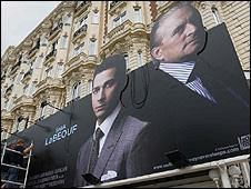 Wall Street billboard