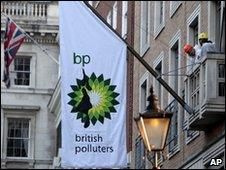 Greenpeace campaigners protest at BP HQ in London on 20 May 2010