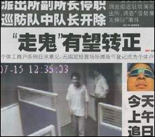 First employee who died last year caught on CCTV