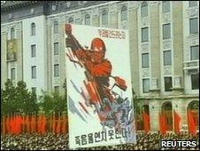 Image taken from North Korean state television reportedly shows thousands of people attending an anti-Seoul rally in Pyongyang on 30 May 2010