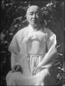Bo-ok Park's mother in undated image received in 2005