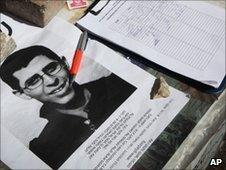 A petition for the release of Sgt Shalit outside the PM's residence in Jerusalem, 24 June