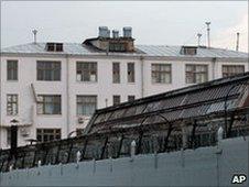 Moscow's Lefortovo prison