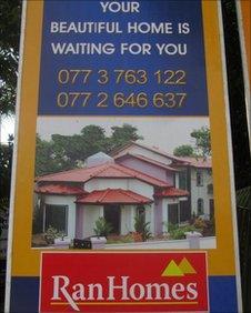 Advertised property in Jaffna