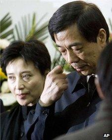 File picture of Bo Xilai and his wife, Gu Kailai on 17 January, 2007