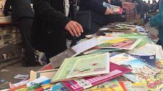 """في الحلقة الجديدة من عالم الكتب تغطية خاصة لحصاد الدورة التاسعة والأربعين لمعرض القاهرة الدولي للكتاب والتي جرت تحت شعار """"القوى الناعمة، كيف؟"""""""