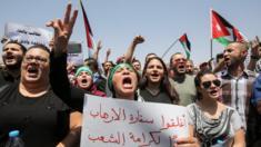 انشغل المغردون العرب بوصول السفير الاسرائيلي الجديد أمير فايسبرود إلى عمان