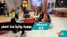 bbcxtratv