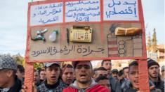 حركة الاحتجاج في جرادة لاتتوقف