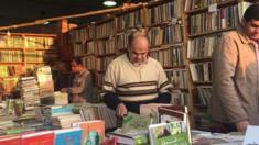 عالم الكتب: نافذة إلكترونية على الشعر