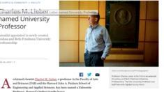 Website khoa Hóa ĐH Havard loan tin khi ông Lieber được bổ nhiệm Giáo sư