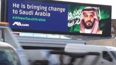 اعلانات تحمل صورة محمد بن سلمان