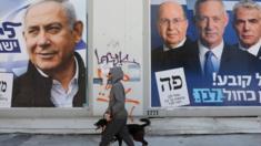 Israel: Netanyahu pide gobierno de unidad nacional