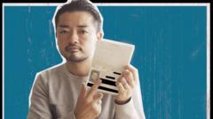 Fumino Sugiyama