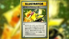Pikachu Illustrator card