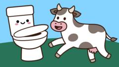 cow-with-toilet