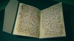 Ancient pages from the Koran