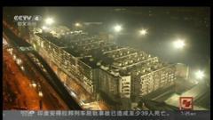 Buildings being demolished