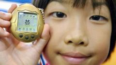 Tamagotchi Plus