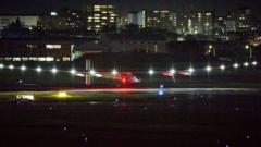 Solar Impulse lands safely in Nagoya, Japan