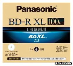 Panasonic BDXL Blu-ray disc