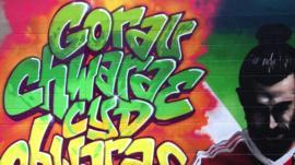 Wal Graffiti Ysgol Uwchradd Bodedern